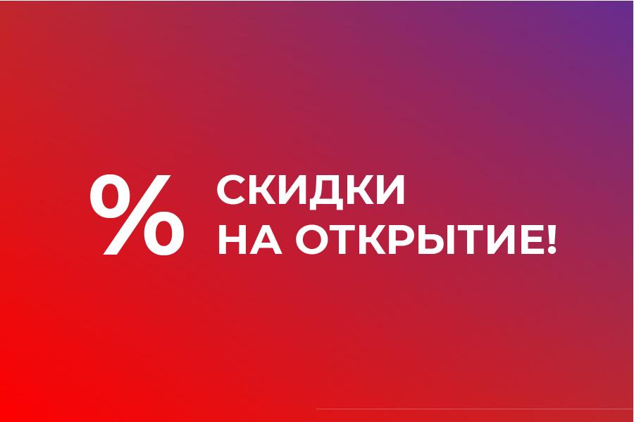 action-2021-krd.jpg